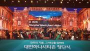 http://symphonysong.org/expo2/user/symphonysong/album/KakaoTalk_20200316_150150538.jpg 대표 이미지
